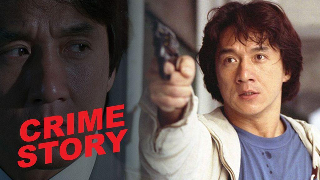 Crime Story วิ่งสู้ฟัด ภาคพิเศษ