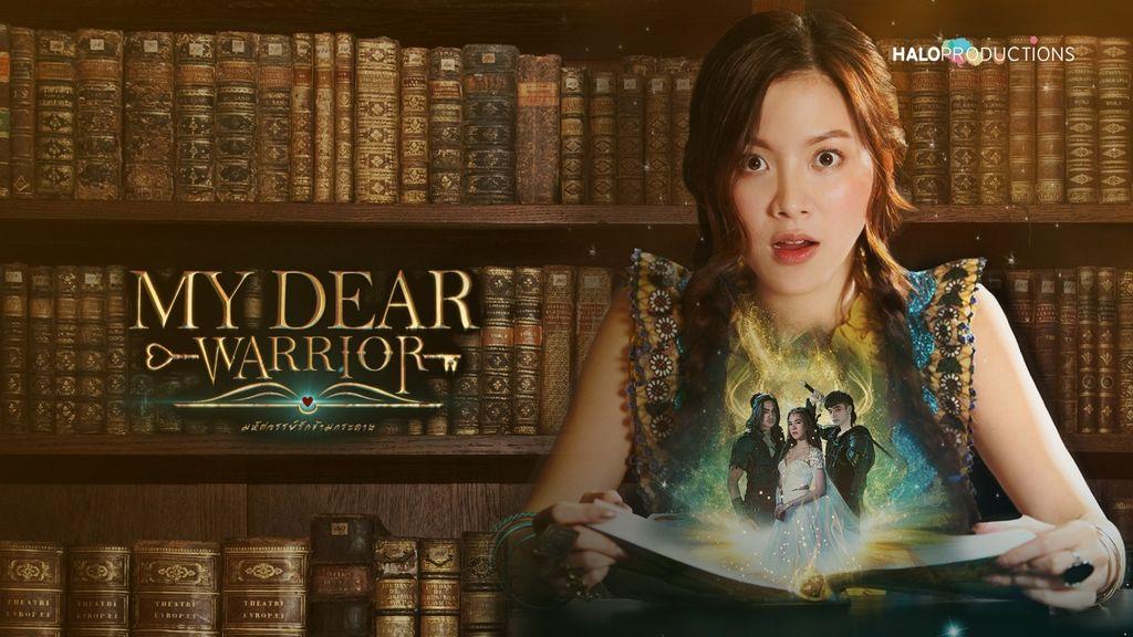 My Dear Warrior มหัศจรรย์รักข้ามกระดาษ แนะนำตัวละครมหัศจรรย์รักข้ามกระดาษ: สกาย