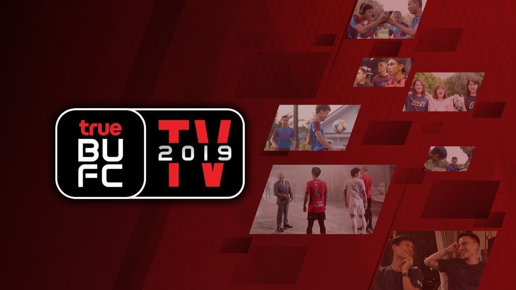 True BUFC TV ตอนที่ 17 ทรูแบงค็อกยูไนเต็ดทีวี2019