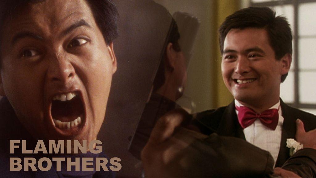 Flaming Brothers หลังกระแทกฝา (เดือดดับโหด)