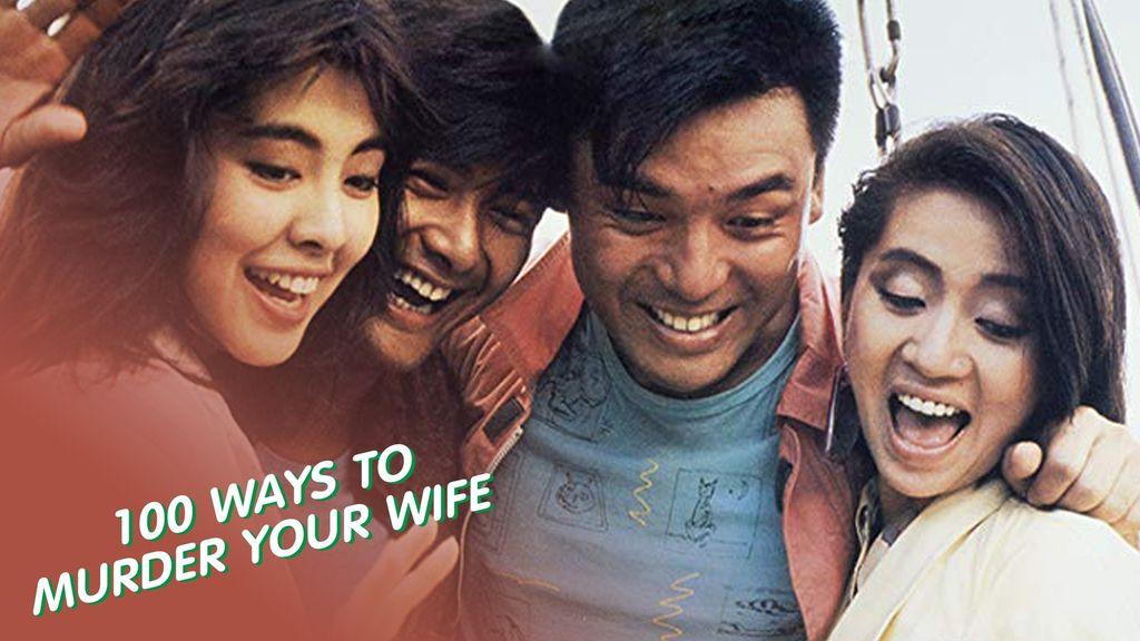 100 Ways To Murder Your Wife นี่เมียนะ จะฆ่ารึ?