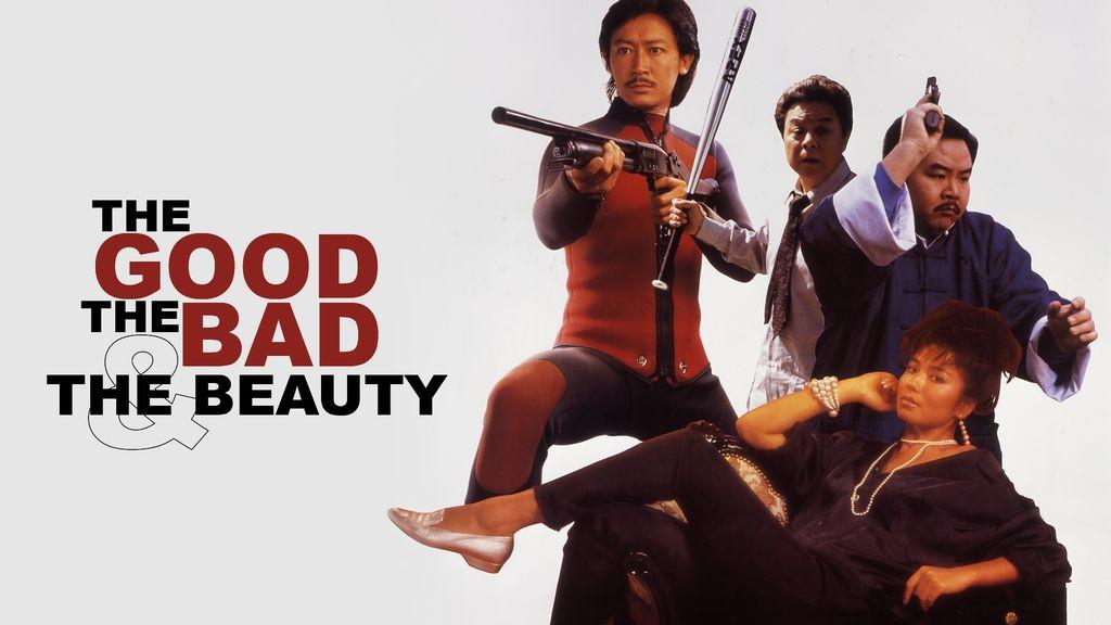 The Good, The Bad & the Beauty พยัคฆ์ร้ายสาวพันธุ์ดุ
