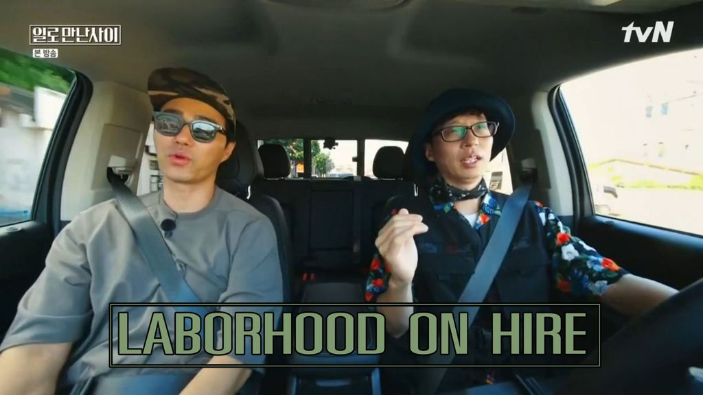 Laborhood on Hire Laborhood on Hire ตอนที่ 1