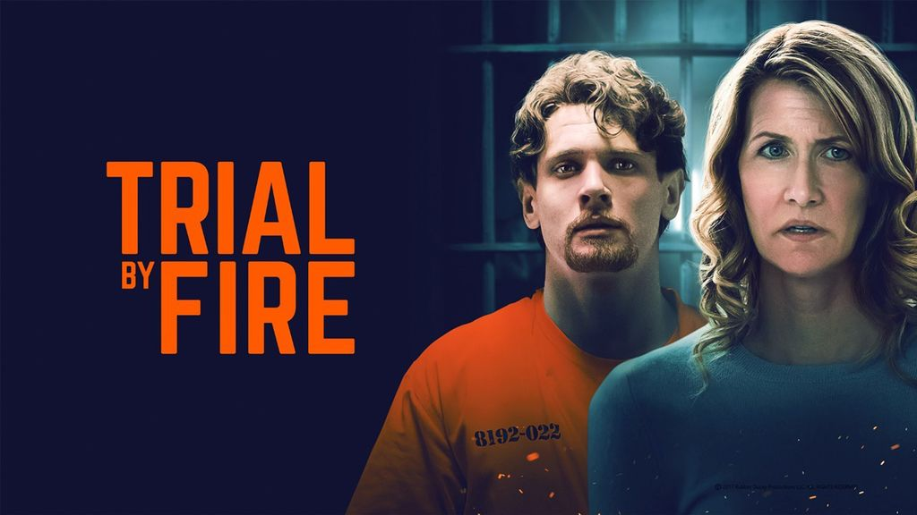 Teaser : Trial by Fire ตัวอย่าง : Trial by Fire