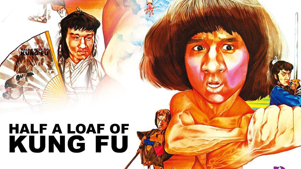 Half A Loaf Of Kung Fu ไอ้หนุ่มหมัดคัน