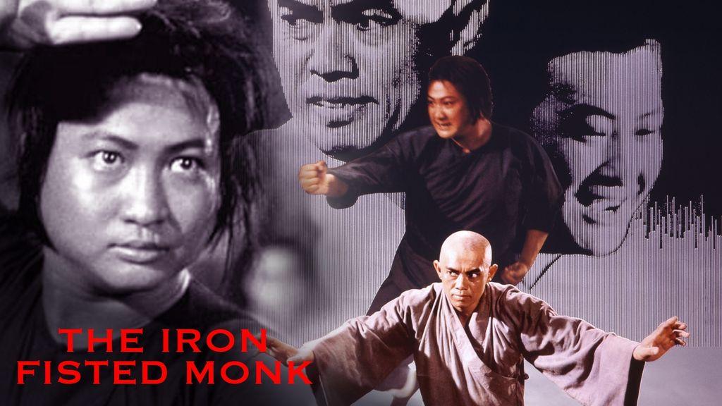 The Iron Fisted Monk ซันเต๋อ นักพรตตีนเหล็ก