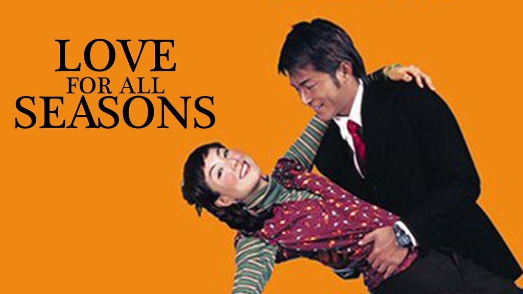 Love For All Seasons ปลูกรักทุกฤดู