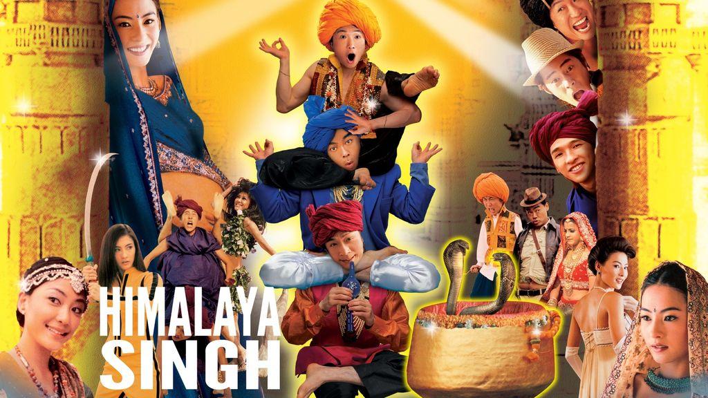 Himalaya Singh มหัศจรรย์ บ๊องหลุดโลก