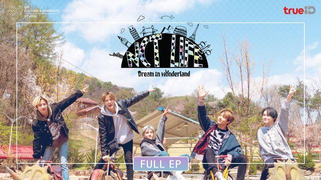 NCT LIFE: DREAM in Wonderland