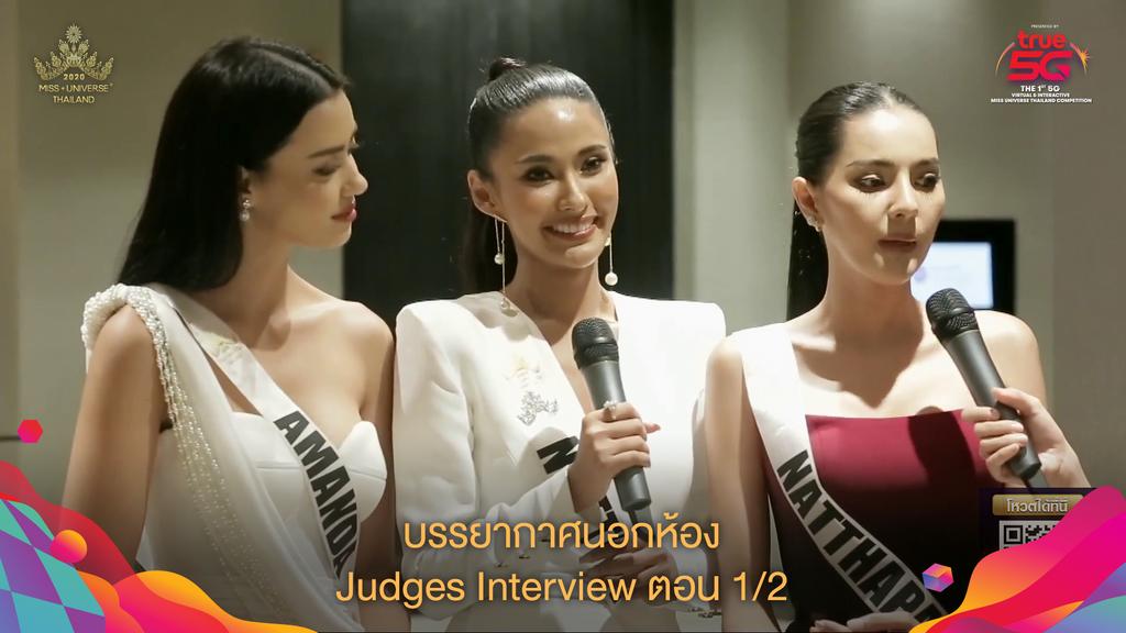 บรรยากาศนอกห้อง Judges Interview 1/2 : Live 1 Oct 2020 : MUT 2020