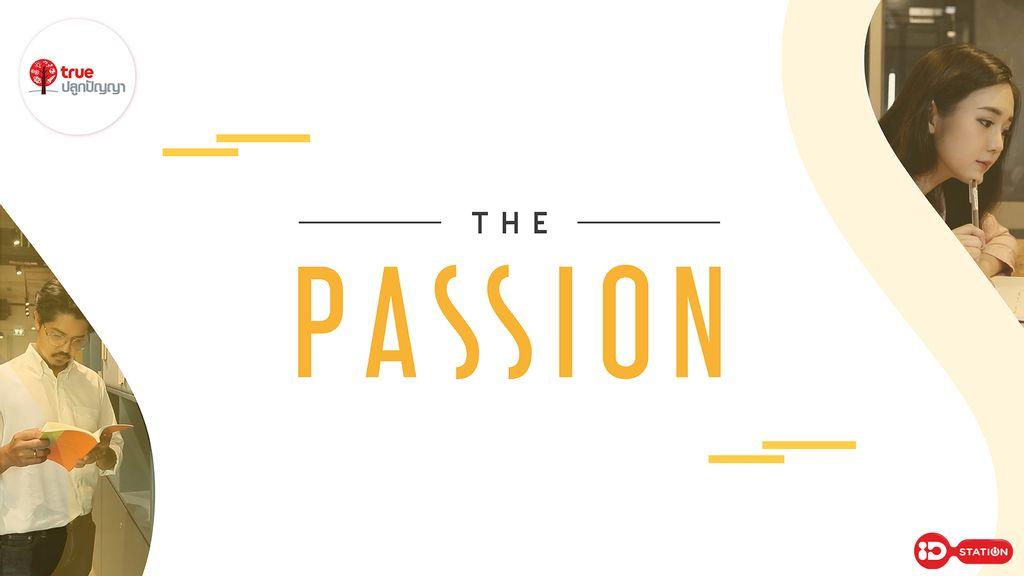 The Passion  : ทรูปลูกปัญญา Station