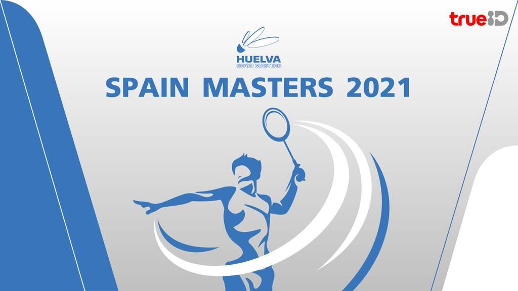 สเปน มาสเตอร์ 2021