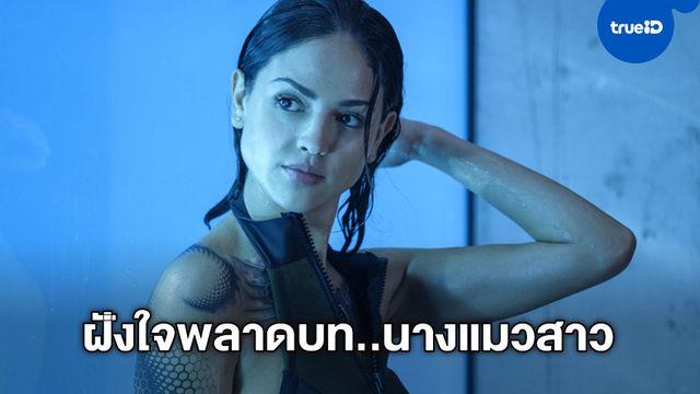 """ไอซา กอนซาเลซ เจ็บฝังใจ ไม่ได้ถูกเลือกเป็น """"แคทวูแมน"""" ในหนัง The Batman"""