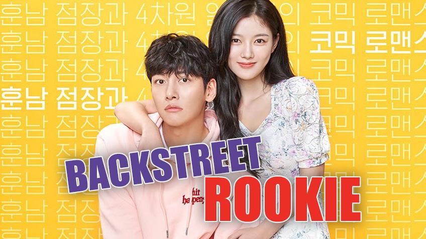 เรื่องย่อซีรีส์เกาหลี Backstreet Rookie