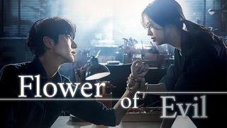 เรื่องย่อซีรีส์เกาหลี Flower of Evil