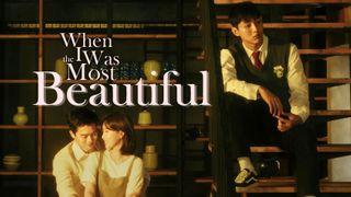 เรื่องย่อซีรีส์เกาหลี When I Was the Most Beautiful