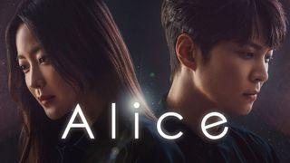 เรื่องย่อซีรีส์เกาหลี Alice