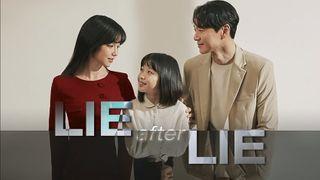เรื่องย่อซีรีส์เกาหลี Lie After Lie