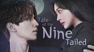 เรื่องย่อซีรีส์เกาหลี Tale of the Nine Tailed