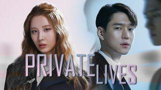 เรื่องย่อซีรีส์เกาหลี Private Lives