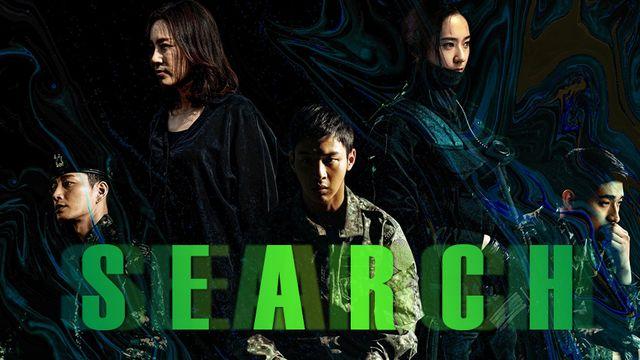 เรื่องย่อซีรีส์เกาหลี Search