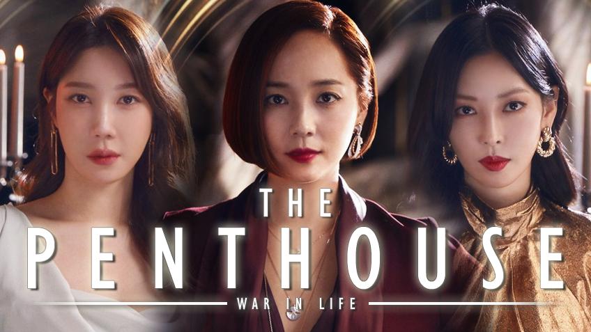 เรื่องย่อซีรีส์เกาหลี The Penthouse