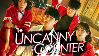เรื่องย่อซีรีส์เกาหลี The Uncanny Counter