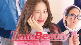 เรื่องย่อซีรีส์เกาหลีTrue Beauty