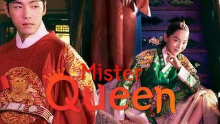 เรื่องย่อซีรีส์เกาหลีMr. Queen