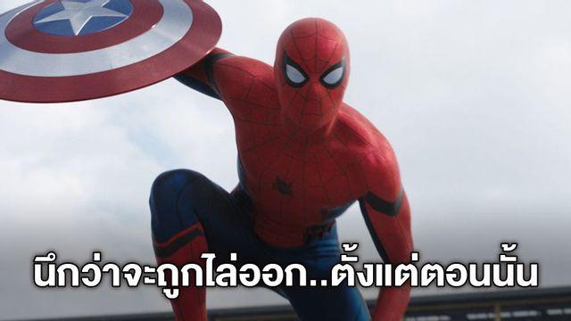 """ทอม ฮอลแลนด์ นึกว่าจะถูกไล่ออก หลังเล่นหนัง """"Captain America: Civil War"""""""
