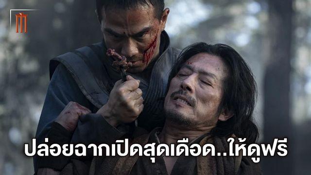 """""""Mortal Kombat"""" ปล่อยหนัง 7 นาทีแรกให้ดูฟรี ศึกเดือด สกอร์เปี้ยน ปะทะ ซับซีโร่"""