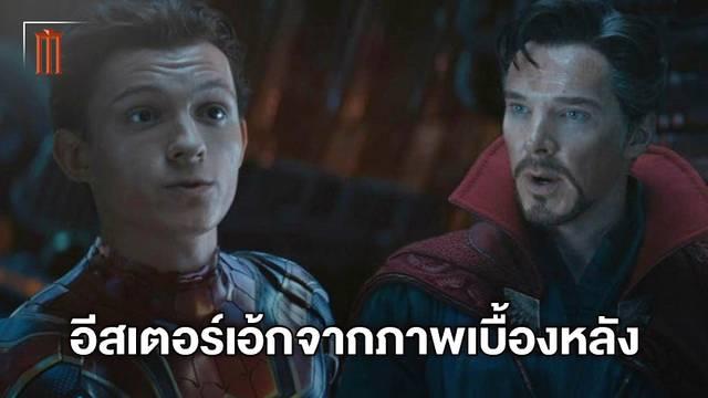 """ไอ้แมงมุมไปขอความช่วยเหลือหมอแปลกในภาพเบื้องหลัง """"Spider-Man: No Way Home"""""""