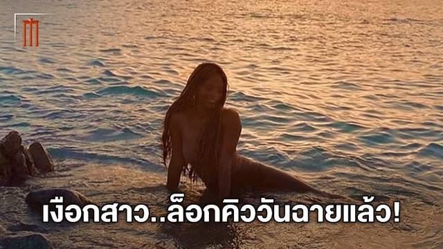 """เงือกน้อยผจญภัยสะบัดครีบ """"The Little Mermaid"""" ฉบับคนแสดง ได้วันฉายแล้ว!"""