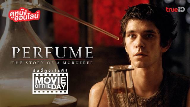 """Perfume: The Story of a Murderer"" แนะนำหนังน่าดูประจำวันที่ทรูไอดี (Movie of the Day)"