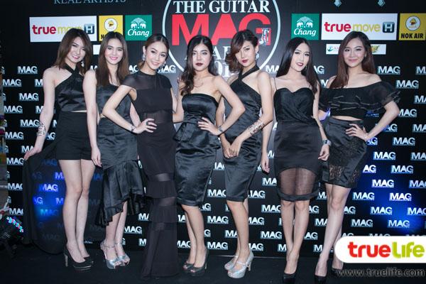 G20 The Guitar Mag Awards 2015