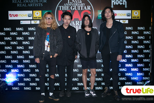 The Yers The Guitar Mag Awards 2015