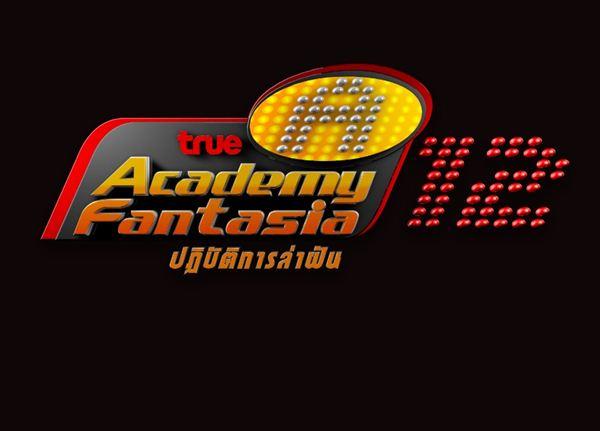AF12 logo-