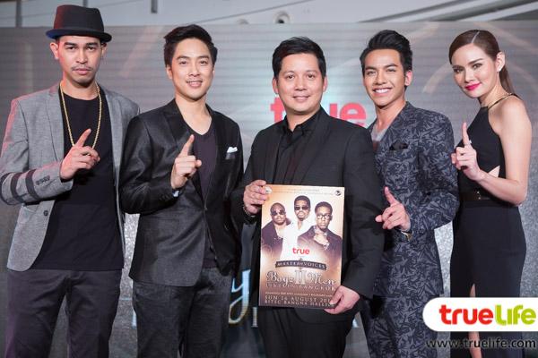 คอนเสิร์ต Boyz II Men Live in Bangkok ครั้งแรกในประเทศไทย