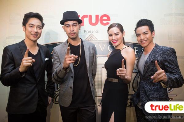 Boyz II Men Live in Bangkok - หนึ่ง กบ หญิง ต้น