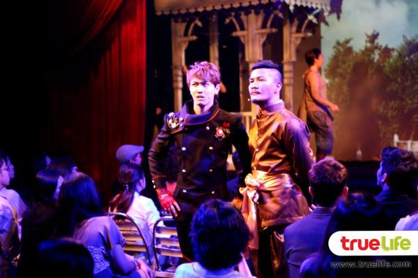 ต้อ มารุต นำทีมนักแสดง แถลงข่าวละครเวทีทรงคุณค่า รอยดุริยางค์ เดอะ มิวสิคัล