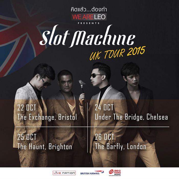 เตรียมส่งกำลังใจ Slot Machine บินลัดฟ้า! ส่งต่อความมันส์ทัวร์คอนเสิร์ต ณ ประเทศอังกฤษ ตุลาคมนี้