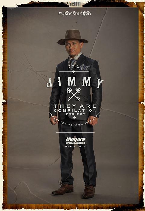 จิมมี่ ปลื้ม! เอ็มวี คนรักหรือแค่รู้จัก ประทับจิต เปรี้ยงลั่น สนั่นโลกโซเชี่ยล