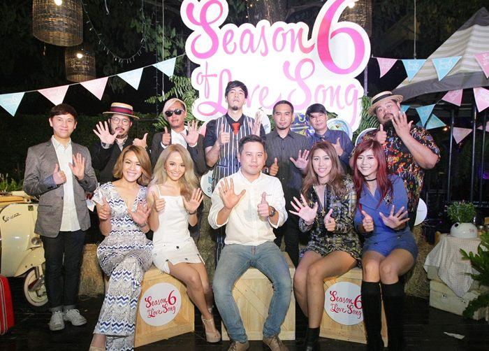 season of love song 6