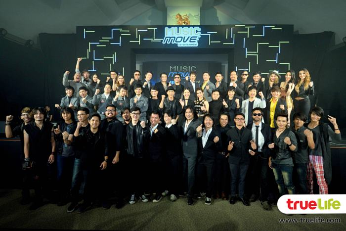 'Music Move Entertainment' การรีแบรนด์ครั้งใหญ่ของ สหภาพดนตรี แถลงข่าวพร้อมศิลปินคุณภาพยกค่าย! (มีคลิป)