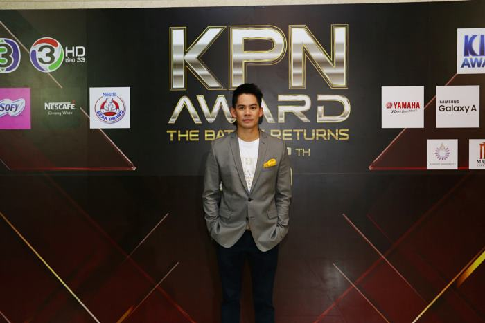 คุณกรณ์ ณรงค์เดช KPN AWARD ครั้งที่ 25 THE BATTLE RETURNS