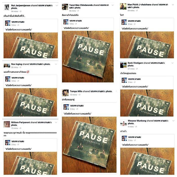 PAUSE-2