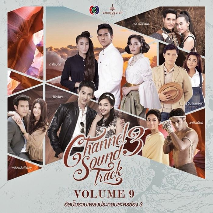 volume9-3