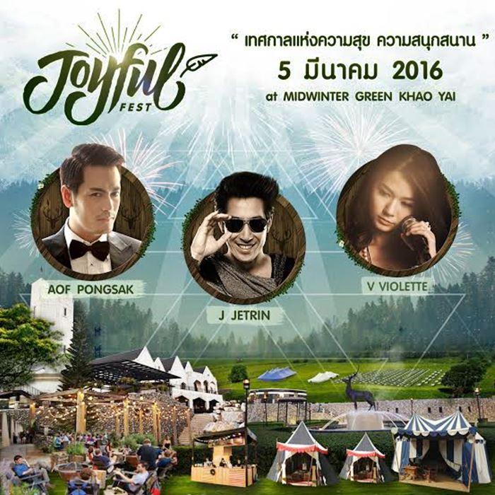 อ๊อฟ ปองฯ เจ เจตริน วี วิโอเลต พร้อมแชร์ความสุขใน Joyful Fest เขาใหญ่ 5 มีนาคมนี้!