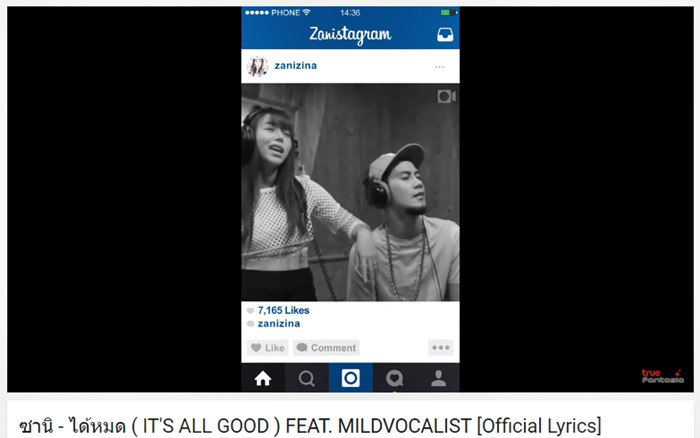 ซานิ - ได้หมด ( IT'S ALL GOOD ) FEAT. MILDVOCALIST [Official Lyric]