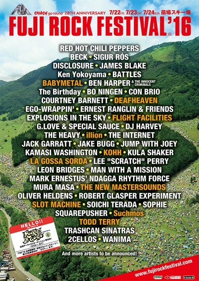 Slot Machine เจ๋ง!!! จับมือ Red Hot Chili Peppers และศิลปินโลกขึ้นงานเทศกาลดนตรี Fuji Rock Festival
